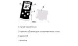 Выносное устройство управления Stiebel Eltron FFB 2