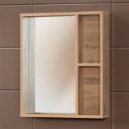 Шкаф зеркальный подвесной Акваль Вок 60, 700х600 мм, В2.4.04.6.0.0