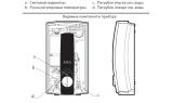 Водонагреватель однофазный, электрический проточный AEG RMC 6 E