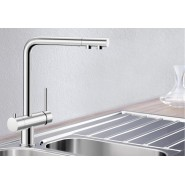 Смеситель для кухни с фильтром Blanco FONTAS,207 мм, 515581P1