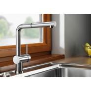 Смеситель для кухни Blanco LINUS-S-F,220 мм, 514023