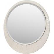 Зеркало Edelform Аллюр, 730х730 мм, Allure, , 13 639 руб., Allure, Edelform, Зеркала с подсветкой