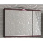 Зеркальный шкаф Edelform Фортэ 95, 950х610 мм, 2-723-00-S, , 16 788 руб., 2-723-00-S, Edelform, Зеркальные шкафы