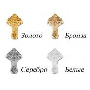 Ножки чугунные к ванне Estet Царская, ФР-00000735, , 15 000 руб., ФР-00000735, Estet, Комплектующие для ванн
