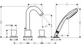 Смеситель на край ванны, на 4 отверстия Hansgrohe Logis, 111 мм, 71314000