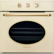 Газовый духовой шкаф Kuppersberg SGG 663 C Bronze, 5624, , 37 820 руб., 5624, Kuppersberg, Газовые духовые шкафы