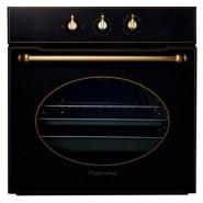 Газовый духовой шкаф Kuppersberg SGG 663 B, 5625, , 37 820 руб., 5625, Kuppersberg, Газовые духовые шкафы