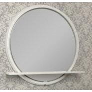 Зеркало Mellow Бриз, 80 см, белое, , 11 109 руб., Зеркало Бриз 80 см, MELLOW, Зеркала с подсветкой