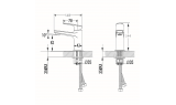 Смеситель для раковины Milardo Niagara, 148 мм, NIASB00M01