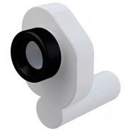 Сифон для писсуара горизонтальный Santek, 1.WH30.2.086, , 1 894 руб., 1.WH30.2.086, Santek, Комплектующие для писсуаров