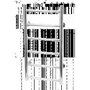 Полотенцесушитель водяной Terminus Классик П4, 532*496 мм, 4670030725172, , 4 850 руб., 4670030725172, Terminus, Водяные полотенцесушители