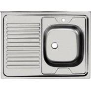Раковина кухонная Стандарт Ukinox,80х60 см, правая, , 1 900 руб., STD800.600 ---4C 0R, Ukinox, Мойки из нержавеющей стали